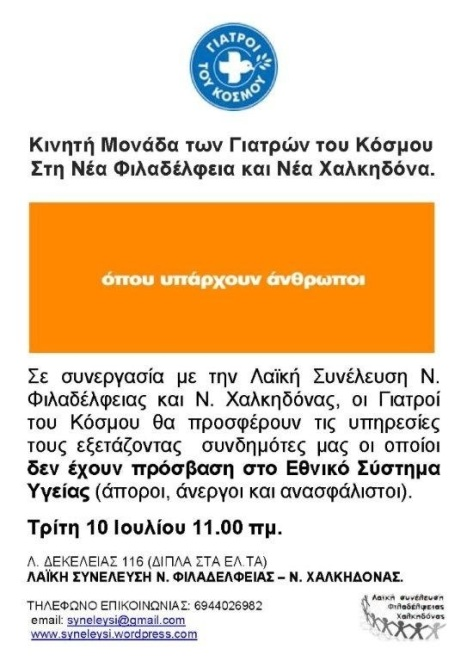 20120705-131215.jpg