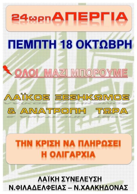 20121013-145325.jpg