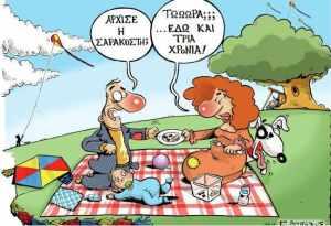 skitso_piknik